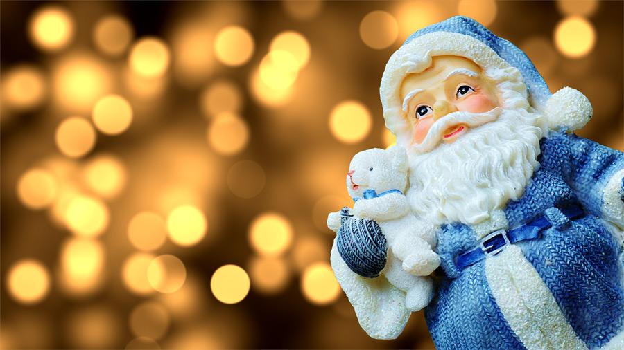 Wir wünschen euch ein frohes Weihnachtsfest